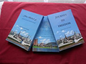 Tatar book 'Journey to Freedom'